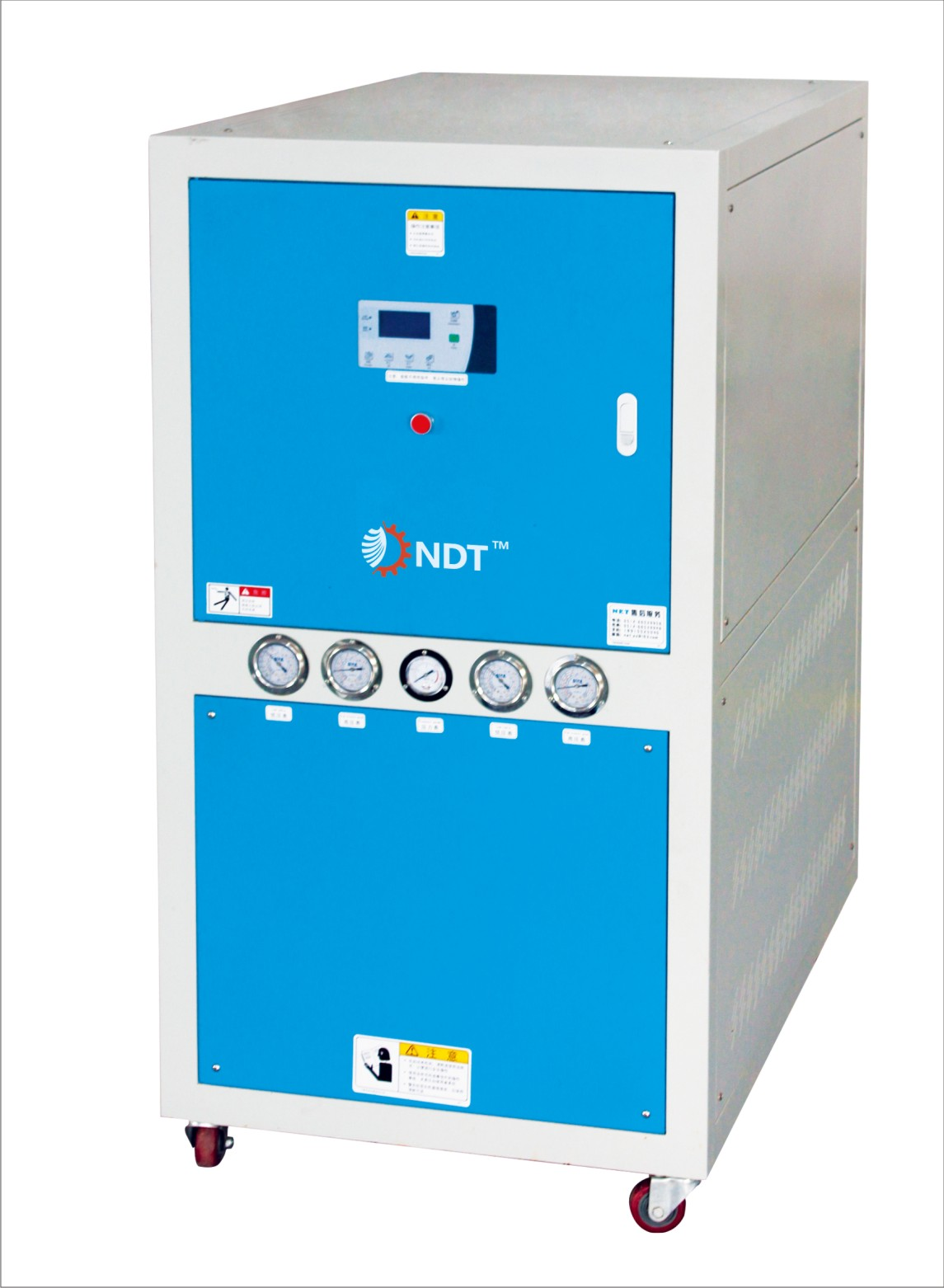 WHY CHOOSE NDETATED CHILLER?