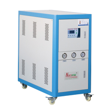 Ndetated High Efficiency Customizable Water Cooled Industrial Chiller